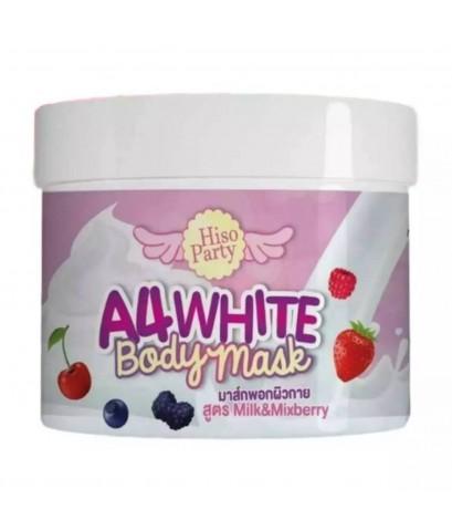 A4 white body mask สูตร milkmixberry w.600 รหัสBD611