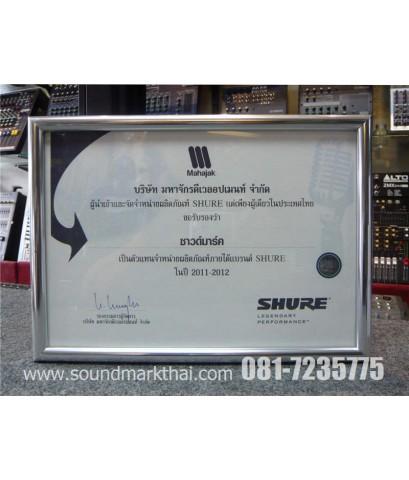 SHURE WA371 - Microphone Stand Adapter