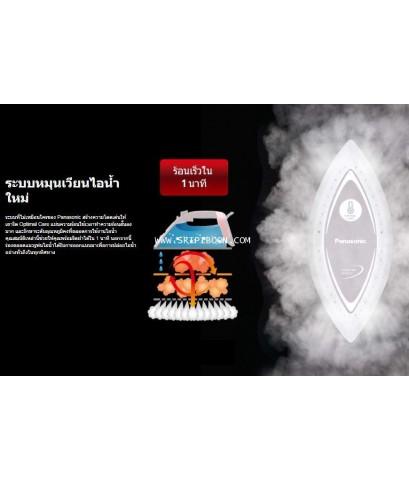 เตารีดไอน้ำ PANASONIC พานาโซนิค NI-WT970NSF รีดได้ทุกทิศทาง 360 องศา