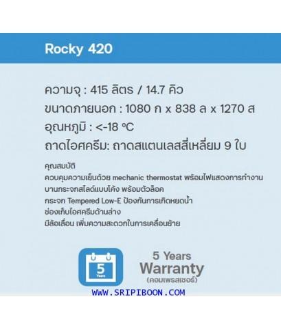 ตู้แช่ไอศครีม ฝากระจกโค้ง  LuckyStar ลักกี้สตาร์ รุ่น ROCKY 420 ความจุ 14.7 คิว