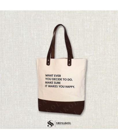 กระเป๋าผ้าแคนวาส รหัส A2130-9B