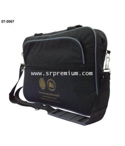 กระเป๋าเอกสาร หิ้ว รุ่น 07-0067 (92AB1)