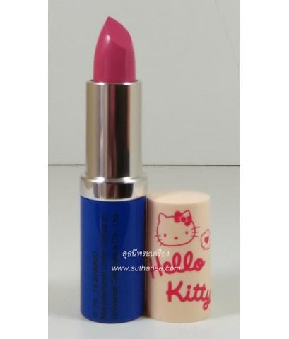 Hello Kitty ไชน์ ลิปสติก (Shine Lip stick) No.03 (สีชมพู) 3.5 กรัม {ลดกระหน่ำ..ราคาถูกสุดๆๆ !!}