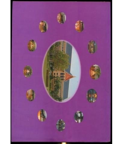 หนังสือที่ระลึก พิธีเปิดห้องสมุดประชาชน เฺฉลิมราชกุมารี อ.สามพราน จ.นครปฐม
