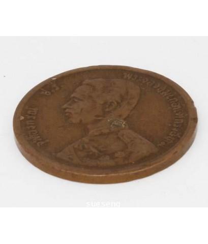เหรียญ 1 อัฐ