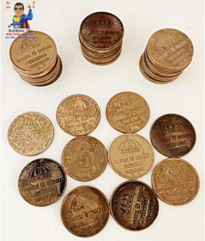 เหรียญต่างประเทศ 5 ORE