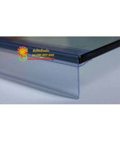 ป้ายพลาสติกใส่ราคา สำหรับชั้นวางกระจก  size  4 x60 cm.