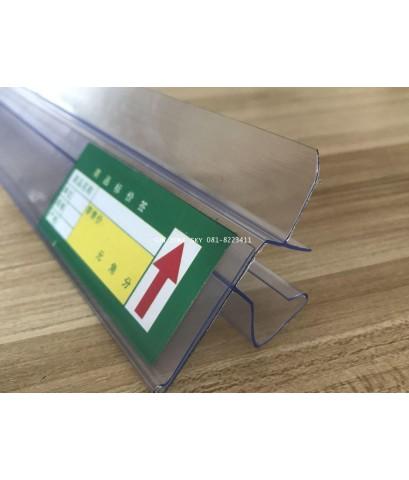 ป้ายพลาสติกใส่ราคา สำหรับชั้นวางไม้ กระจก เหล็ก  ยาว 100 ซม. รหัสสินค้า:000680