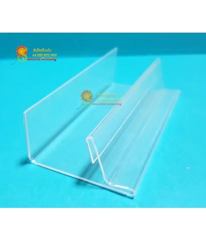 ป้ายพลาสติกใส่ราคา  สำหรับชั้นวางไม้ ชั้นกระจก  ชั้นเหล็ก  ที่มีความหนา 3 ซม. รหัสสินค้า:000693