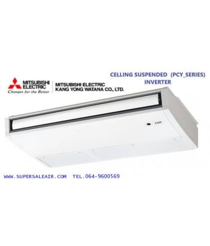 AIR  MITSUBISHI ELECTRIC  รุ่นCEILING SUSPENDED INVERTER  (PCY_SERIES)