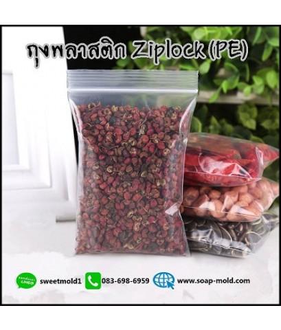 ถุงพลาสติก Ziplock (PE) ขนาด9x13cm แพ็ค1ก.ก