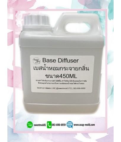 Base Diffuser(เบสผสมน้ำหอมปรับอากาศสำเร็จรูป) ขนาด450ML