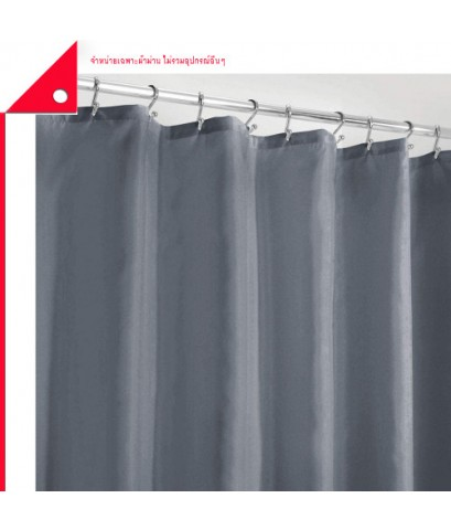 mDesign : MDSSCL-LKB* ม่านกั้นอาบน้ำ Extra Long Fabric Shower Curtain, Lake Blue