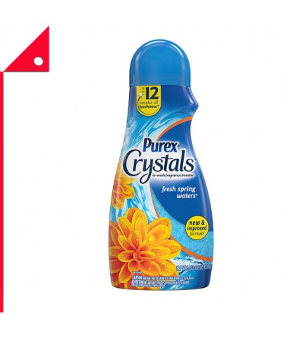 Purex : PRX 2457625* เม็ดหอมซักผ้า Crystals in-Wash Fragrance and Scent Booster 39oz.