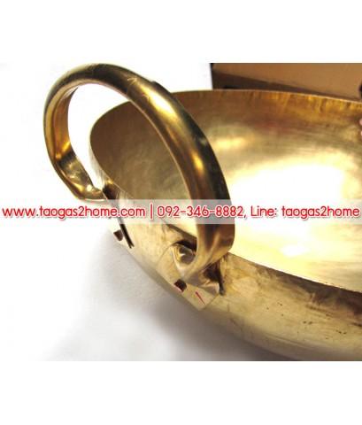 กระทะทองเหลือง เบอร์ 22