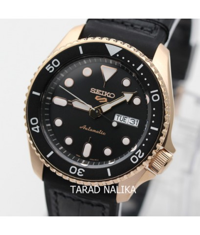 นาฬิกา SEIKO 5 Sports New Automatic SRPD76K1 pinkgold