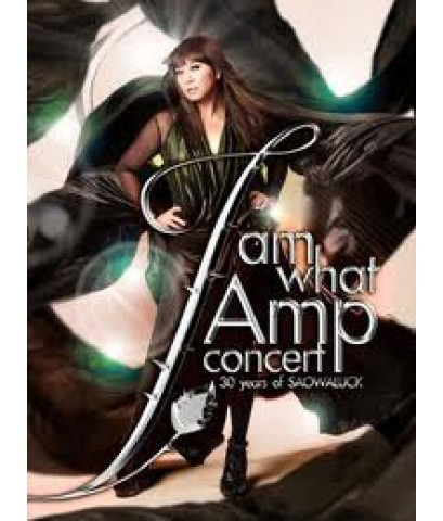 I Am What I Amp แอม เสาวลักษณ์