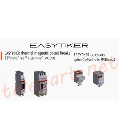Bticino รุ่น อีซีทีกเกอร์ เซอร์กิตเบรกเกอร์ EASYTIKER circuit breaker