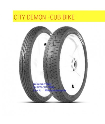 ยาง Pirelli City Demon