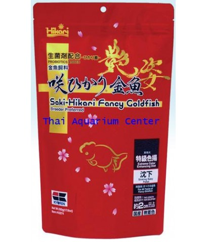 Saki Fancy Goldfish Extreme Color Enhancing Diet 500 g