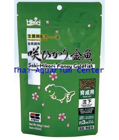 Saki Fancy Goldfish Basic Diet 200g