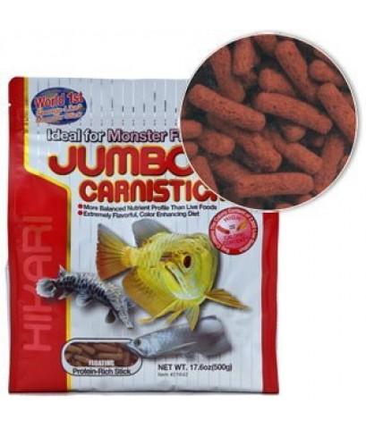 Hikari Jumbo Carnisticks 500 g
