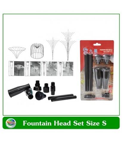 ชุดหัวน้ำพุ Fountain Head Set Size S ใช้ต่อกับปั๊มน้ำในบ่อปลา ตกแต่งสวน
