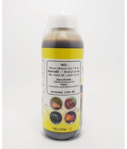 เยลโล ดี YELLOW D 500 cc.น้ำยากำจัดเชื้อราและรักษาแผลตามตัวปลา