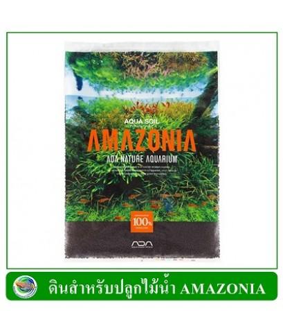 Aqua Soil-Amazonia ดินปลูกไม้น้ำ ขนาด 3 ลิตร