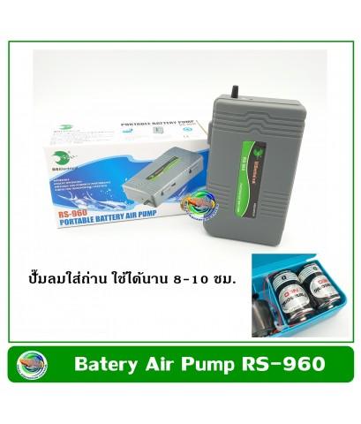 RS-960 ปั๊มลม ปั๊มออกซิเจน รุ่นใส่ถ่าน แบบพกพา Potable Battery Air Pump