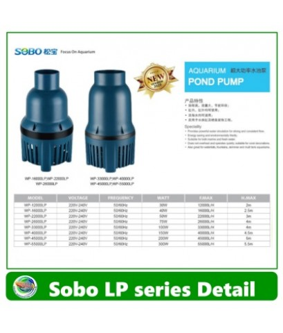 SOBO WP-45000LP ปั๊มน้ำประหยัดไฟ ปั๊มน้ำบ่อกรอง 200W / 45,000 L/H