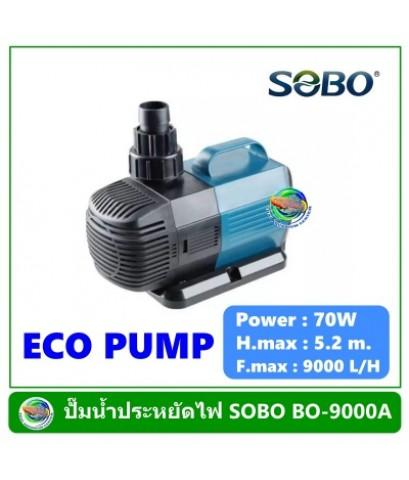 ปั๊มน้ำประหยัดไฟ SOBO รุ่น BO 9000A