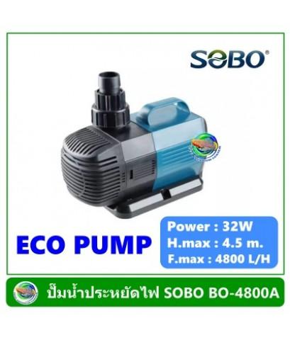 ปั๊มน้ำประหยัดไฟ SOBO รุ่น BO 4800A