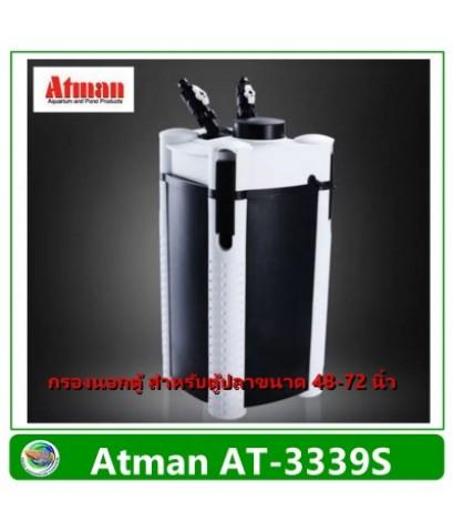 Atman AT 3339S กรองนอกตู้ปลา สำหรับตู้ 48-72 นิ้ว External Filter