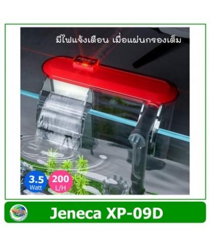 Jeneca XP-09D กรองแขวน สำหรับตู้ปลา มีไฟแจ้งเตือนเมื่อไส้กรองเต็ม รุ่นใหม่ล่าสุด ฝาสีแดง