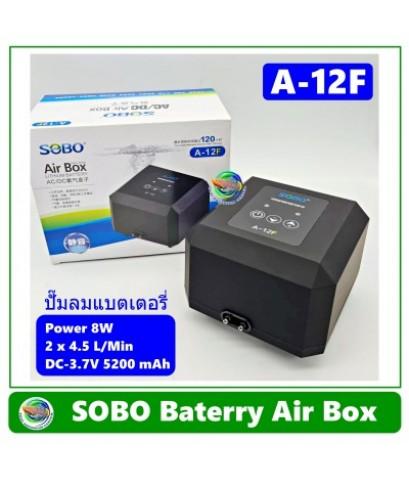 SOBO A-12F ปั๊มลมแบตเตอรี่ AC/DC Lithium Battery Air Pump