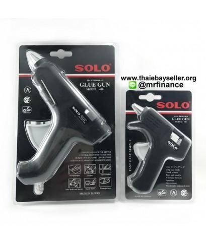 ปืนยิงกาวไฟฟ้า SOLO Glue Gun Model : 400 ของใหม่ ของแท้