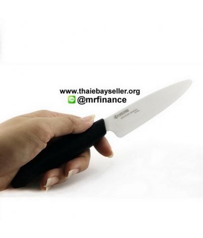 มีดเซรามิก Kyocera Utility Knife ขนาด 4.5 นิ้ว สีดำ FK-110WH-BK ของใหม่ ของแท้