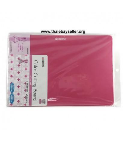 ชุดมีดเซรามิก Kyocera Pink (มีดเซรามิก ขนาด 5.5 นิ้ว ,มีดปอกเปลือกผลไม้เซรามิก,เขียงพลาสติก)
