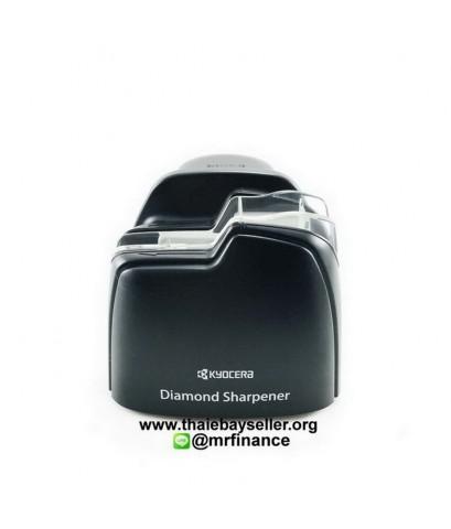 ที่ลับมีดเซรามิกไฟฟ้า Kyocera Diamond Sharpener DS-3B