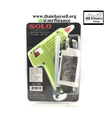 ปืนยิงกาวไฟฟ้า SOLO Glue Gun Model : 200-20Wของใหม่ ของแท้