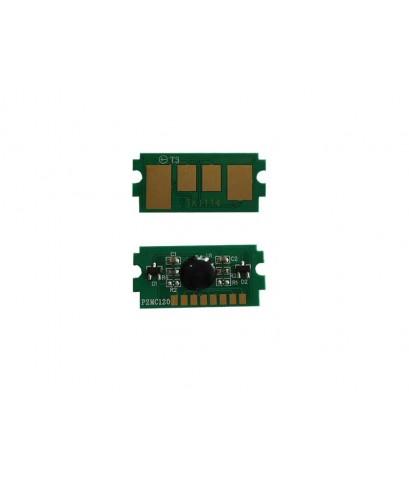 ชิพตลับหมึก CHIP KYOCERA MITA TASKalfa 1800/2200 (TK4109)7.2k