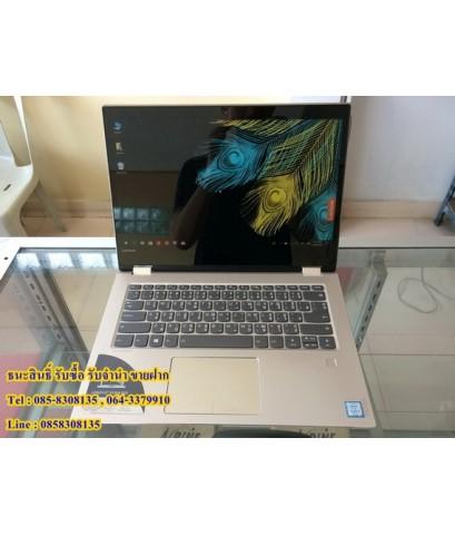 โน๊ตบุ๊ค Lenovo YOGA 520-14IKB