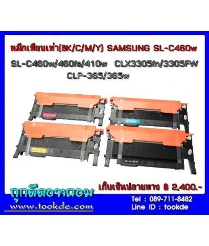 หมึกเทียบเท่า samsung CLT-K406S