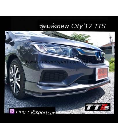 ชุดแต่ง Honda City 2017 2018 ทรง TTS V2 สเกิร์ตรอบคัน ฮอนด้า ซิตี้ แต่งสวย