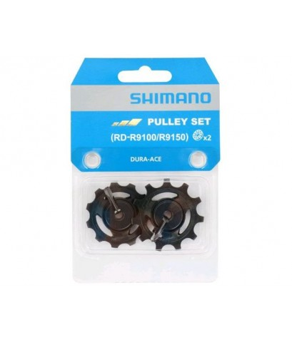 ลูกรอก ตีนผี SHIMANO DURA-ACE RD-9100/9150