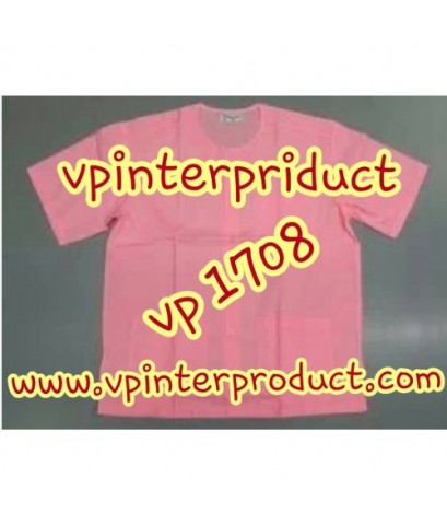 เสื้อใส่นวดสีชมพู จำนวนสั่งซื้อ 121 – 500 ตัว ราคาตัวละ 129 บาท