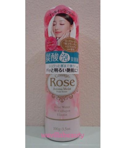พร้อมส่ง BCL : Collage Rose Aroma Moist Foam Serum  100 g.