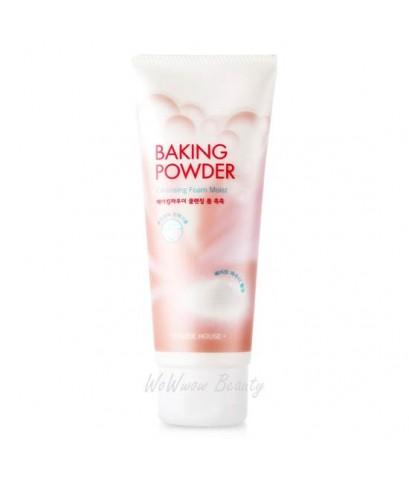 (เลิกผลิต) Etude House Baking Powder Cleansing Foam Moist  โฟมล้างหน้าล้างได้ล้ำลึก ผิวชุ่มชื้้น