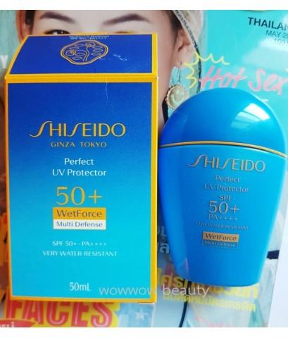 (หมดค่ะ) Shiseido Perfect UV Protector Wetforce spf50/pa++++ 50 ml. กันแดดเนื้อน้ำนม กันน้ำดี